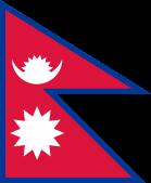 پرچم نپال
